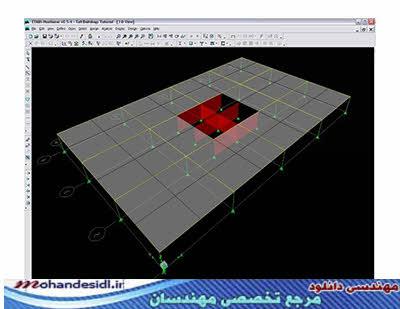 فیلم آموزشی طراحی و تحلیل سازه بتنی در Etabs2013