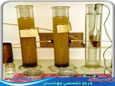 Image result for آزمایشگاه مکانیک خاک