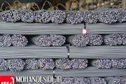معرفی فولاد های رایج در کشور