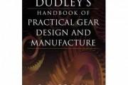 دانلود هندبوک (Practical Gear Design and Manufacture (Stephen P. Radzevich ویرایش دوم
