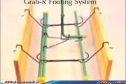 فیلم اجرای فونداسیون به روش سیستم Grab-R