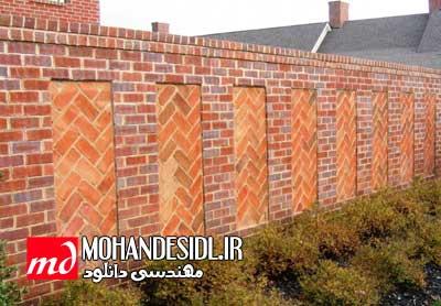 پاورپوینت دیوار بنایی