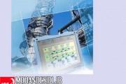 کتاب آشنایی با سیستم های کنترل DCS - شهرام فهیمی