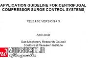 هندبوک APPLICATION GUIDELINE FOR CENTRIFUGAL COMPRESSOR APPLICATION GUIDELINE