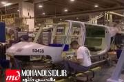 ویدیو نحوه ساخت بالگرد