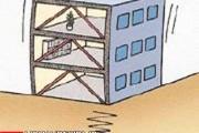 کتابچه سیستم های باربری