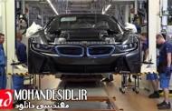 ویدیو خط تولید BMW i8