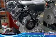 کلیپ ساخت موتورهای دیزل