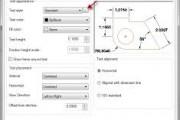 ویدیوی کوتاه آموزش تنظیمات اندازه گذاری در اتوکد - فارسی