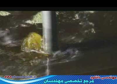 کلیپ فارسی آموزش ماشین کاری تخلیه الکتریکی