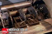 ویدیو ساخت فنس های فلزی