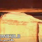 کلیپ روش ساخت فولاد فرج