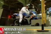 کلیپ خط تولید موتورسیکلت هندا (honda)