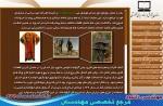 مجموعه فلش های فارسی آموزش جوشکاری