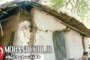 مقاله مقاوم سازی بناهای خشتی در مقابل زلزله