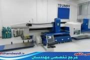 مراحل ساخت و مونتاژ ماشین برش لیزر