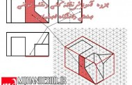 جزوه آموزش نقشه کشی ونقشه خوانی صنعتی دانشگاه اصفهان