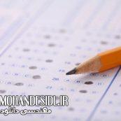 سوالات و کلید رسمی آزمون نظام مهندسی شهریور ۹۵