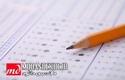 سوالات و کلید رسمی آزمون نظام مهندسی شهریور 95
