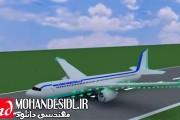هواپیما چگونه پرواز می کند – ویدیو