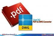 نرم افزار تبدیل pdf به نقشه اتوکد OverCAD PDF to DWG Converter 2.06