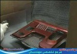 کلیپ فارسی عملیات تکمیلی و تزیینی پلاستیکها