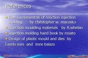 پاورپوینت آموزشی تکنولوژی پلاستیک