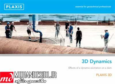 ویدیوی بررسی تاثیر آشفتگی دینامیک بر روی یک سد در Plaxis 3D