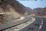 کتابچه آموزش پروژه راهسازی به صورت دستی و با نرم افزار Civil3D2015-پویا عبای