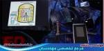 سمینار ایدهی جنجالی در مورد رآکتورهای شکافت هستهای
