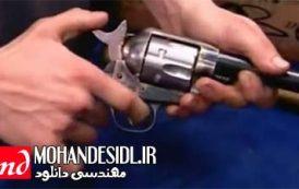 مستند ساخت اسلحه کمری رولور