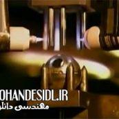 مستند تولید شیر آب