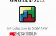 ویدیو آموزشی معرفی نرم افزار GeoStudio2012-Sigma/W
