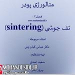 sintering