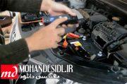 آموزش استفاده از استارتر در خودروهایی با باطری معیوب - فارسی