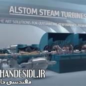 انیمیشن دمونتاژ توربین بخار
