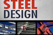 کتاب طراحی سازه های فولادی William T. Segui به روش LRFD - به همراه حل تمرین