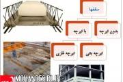 جزئیات اجرایی سقف های تیرچه بلوک با تیرچه های فولادی با جان باز