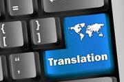 خدمات ترجمه عمومی و تخصصی سایت مهندسی دانلود