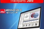 نرم افزار مجموعه قطعات استاندارد Traceparts 2015