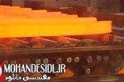 ویدیو خط تولید قطعات خودرو فولکس واگن