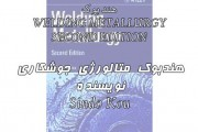 دانلود هندبوک WELDING METALLURGY SECOND EDITION Sindo Kou